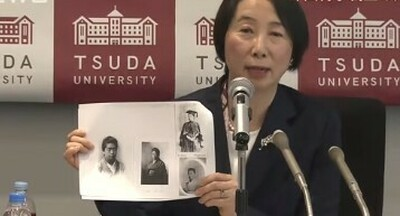 津田梅子が描いた朝鮮人像.jpg