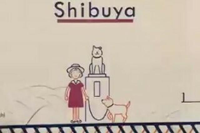渋谷の工事中の壁に書かれた絵.jpg