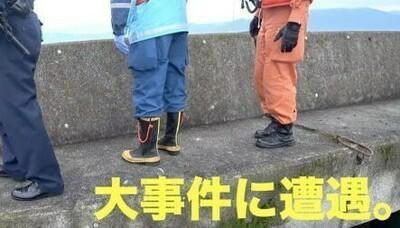 琵琶湖の釣りで大事件に遭遇.jpg