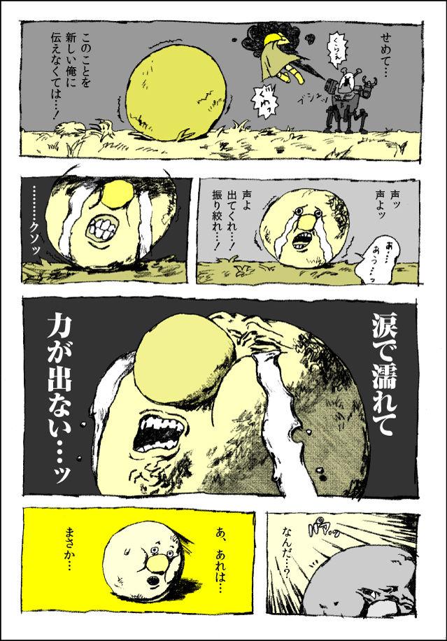 http://hiroburo001.up.n.seesaa.net/hiroburo001/image/_hiroburo3-test001_imgs_1_2_1294c619.jpg?d=a194985231