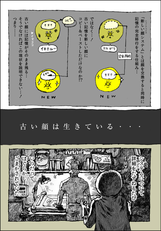 http://hiroburo001.up.n.seesaa.net/hiroburo001/image/_hiroburo3-test001_imgs_3_7_37184250.jpg?d=a194985229