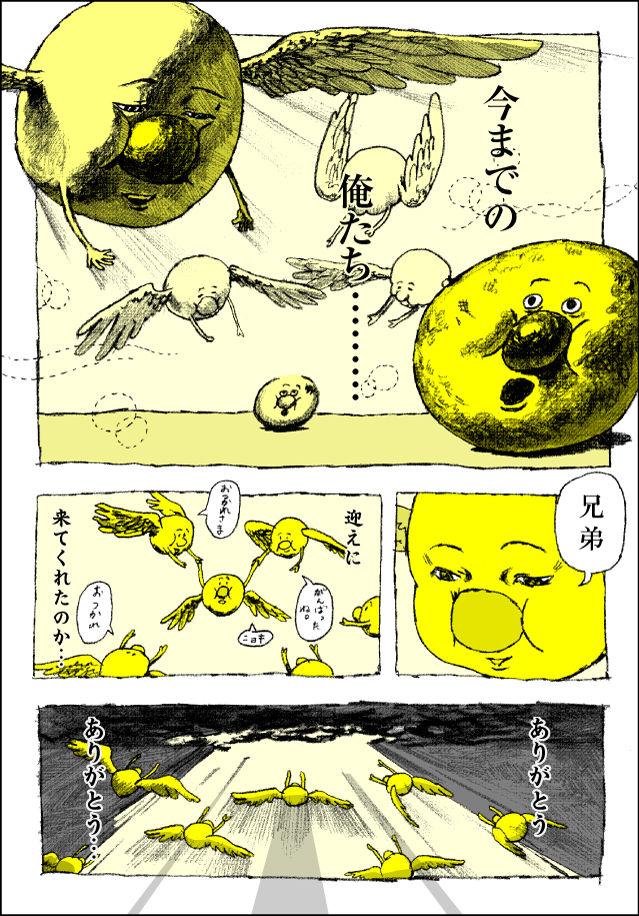 http://hiroburo001.up.n.seesaa.net/hiroburo001/image/_hiroburo3-test001_imgs_9_d_9d6e0698.jpg?d=a194985232