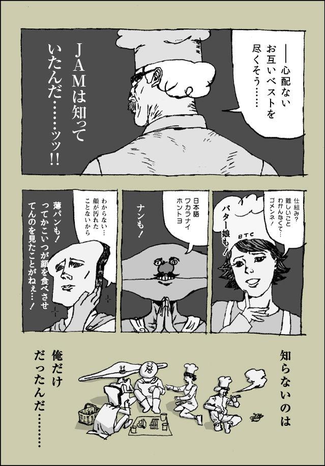 http://hiroburo001.up.n.seesaa.net/hiroburo001/image/_hiroburo3-test001_imgs_a_8_a8cbe28e.jpg?d=a194985230