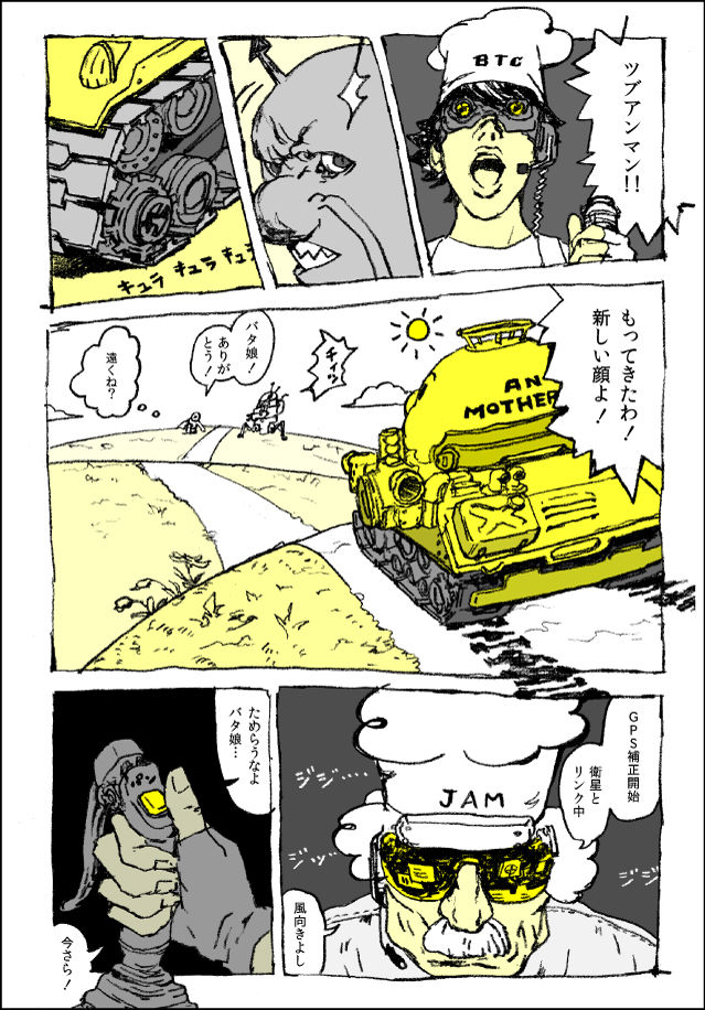 http://hiroburo001.up.n.seesaa.net/hiroburo001/image/_hiroburo3-test001_imgs_b_0_b059d598.jpg?d=a194985226