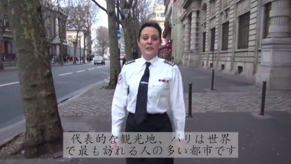 フランスパリの安全ガイド