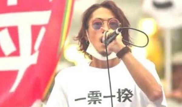 窪塚洋介の選挙演説