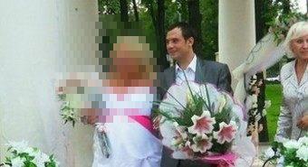 ヤバいロシアの花嫁