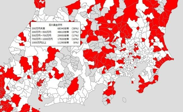 世帯の年収が分かるマップ