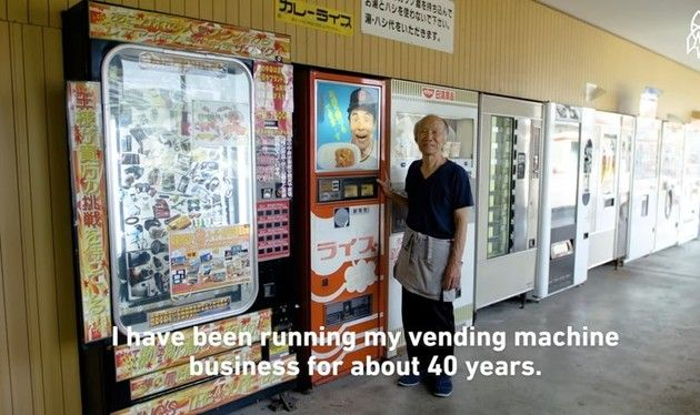 カレーの自動販売機