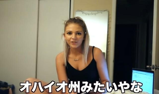 ひたすら日本語を勉強する女性の映像.jpg