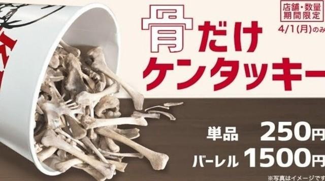 エイプリルフールネタまとめ2021.jpg