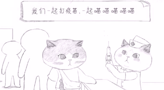 コロナワクチンがどんな仕事をしてくれているのかアニメ.png