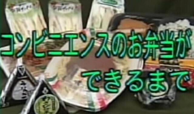 コンビニ弁当の製造工程.jpg