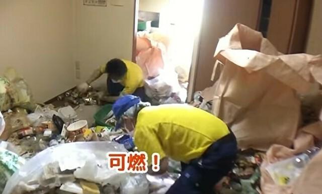 ゴミ屋敷を買って清掃.jpg
