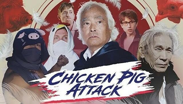 チキンアタック再びヨーデルおじさん.jpg