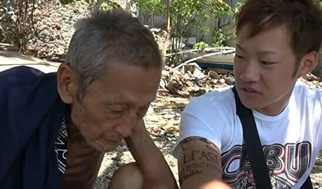 フィリピンの日本人ホームレス.jpg