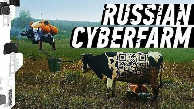 ロシアのサイバーパンク.jpg