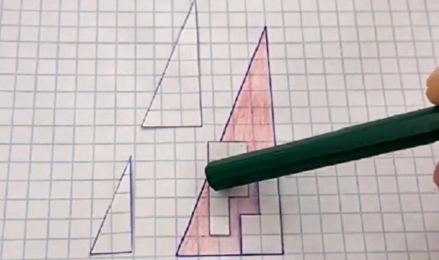 三角形の面積の不思議.png