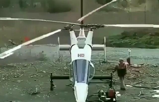 二枚羽のヘリコプター.jpg