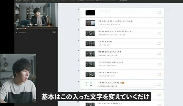 動画に字幕を入れるソフト.jpg