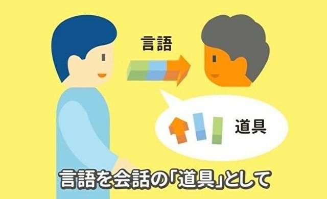 大人になっても外国語を習得する方法.jpg
