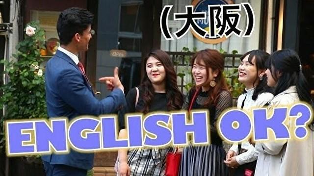 大阪人は英語が話せるのか?.jpg