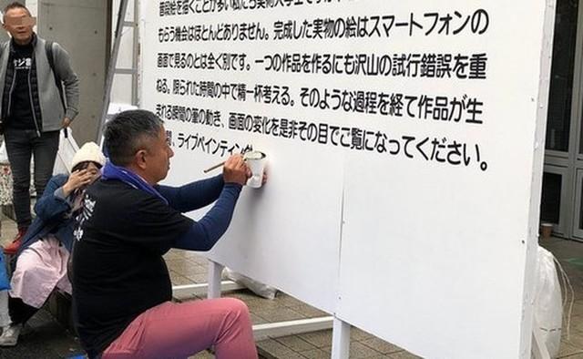 字が上手い美大のおじさん.jpg