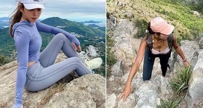 崖から落ちて死亡した女インスタグラマーが死ぬ前にアップしてた画像。これはアカン.jpg