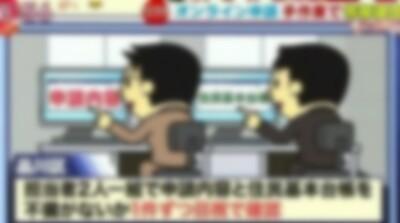 日本のやり方、世界中から馬鹿にされる.jpg