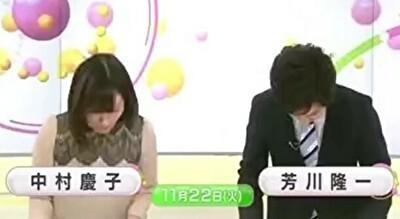 日本のテレビの地震速報の音.jpg