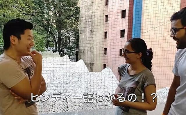 日本人がインドでヒンディ語をペラペラで喋る.jpg