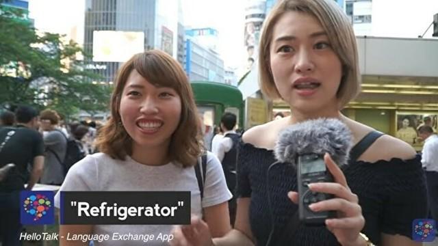 日本人になんどく英単語を言わせるとこうなる.jpg