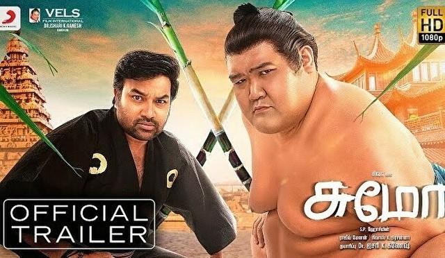 相撲さんが出るインド映画.jpg