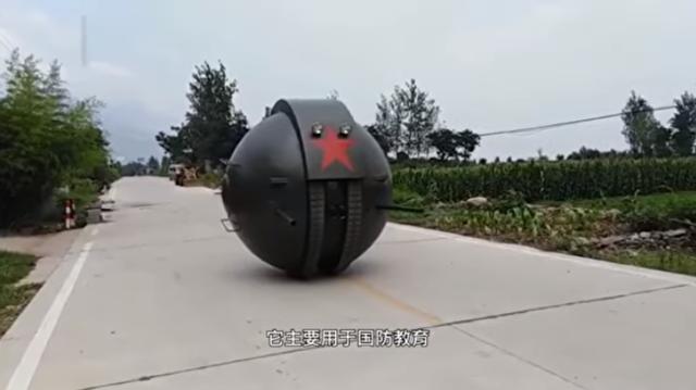 真ん丸な戦車.png