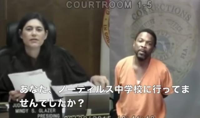 裁判所で同級生に会う.jpg