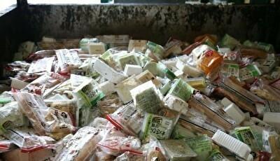 食品が廃棄されて行く様子.jpg