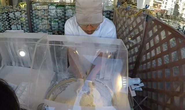 龍の髭というお菓子の作り方.jpg