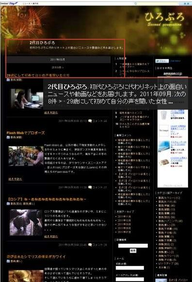 https://hiroburo001.up.n.seesaa.net/hiroburo001/image/_hiroburo3-test001_imgs_c_6_c694b008.jpg?d=a208096894