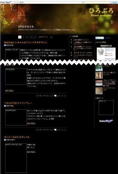 https://hiroburo001.up.n.seesaa.net/hiroburo001/image/_hiroburo3-test001_imgs_e_e_ee9320a4.jpg?d=a208096895