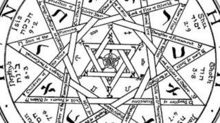 オカルト、呪術的なイラスト
