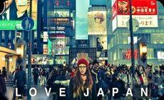 日本旅行記