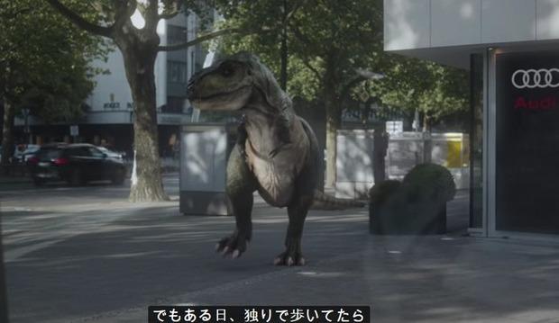 ディラノサウルスによるアウディーのコマーシャル