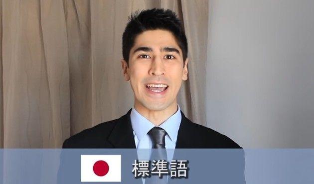 カタコトの日本語のマネ