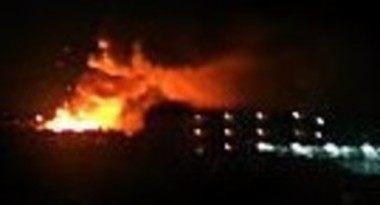 相模の米軍爆発事故の動画