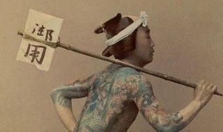 江戸時代の飛脚の写真