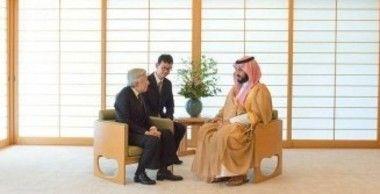 天皇陛下とアラブ人の会談