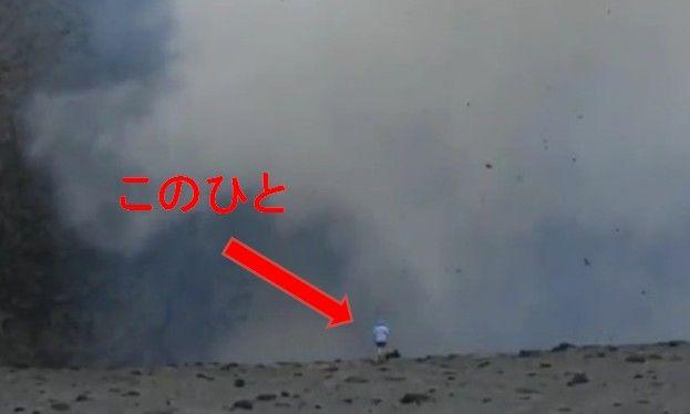 噴火口の近くにいる人