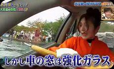 車が水没した時の脱出方法、窓の壊し方 (1)