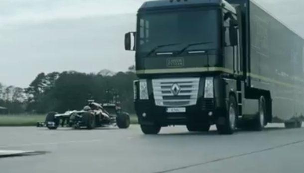F1とトラック