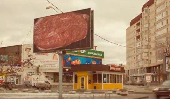 看板を焼くアイデアステーキの広告